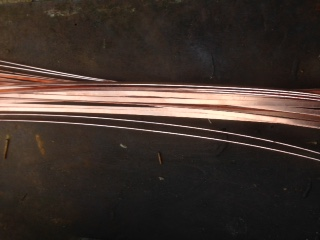 1.6 X 7MM  COPPER STRIP   £/Metre